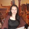 Наталья, 32, г.Днепр