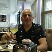 Mergi 50 Тбилиси