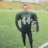 Dennis, 35, г.Trondheim