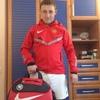 Рамиль Ситдиков, 28, г.Ижевск