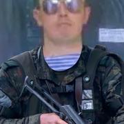 Димон 30 Москва