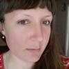 Tatyana, 39, Stepnogorsk