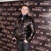 Александр, 39, Одеса