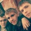 Егор, 20, г.Красноуральск