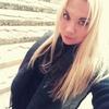 Маруся, 29, г.Балаково