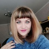 Елена, 26, г.Барнаул