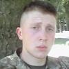 Богдан, 20, Яворів
