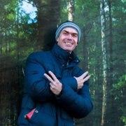 Андрей 48 лет (Близнецы) Новошахтинск