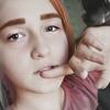 Таня, 16, г.Нижний Новгород