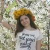 Лилия, 18, Покровськ