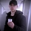 Павел, 21, г.Горно-Алтайск