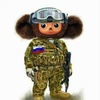Иван, 33, г.Каменск-Уральский