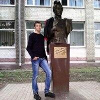 Петька, 27 лет, Весы, Пятигорск