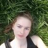 Kseniya Smalcer, 20, Chojniki
