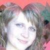 Виктория, 31, г.Северное