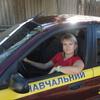 ЛАРИСА, 37, Балта