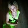 Мария, 32, г.Ярославль