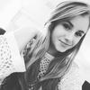 Марія, 17, г.Львов