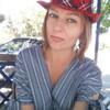 Елена, 35, г.Абинск