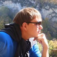 Сергей, 37 лет, Скорпион, Ростов-на-Дону