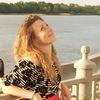Tatyana, 37, г.Астрахань