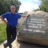 Александр, 46, г.Лыткарино
