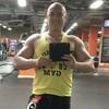 Vitaly, 40, Romford