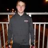 Arun Cikas, 21, Hamilton