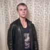 Никита, 23, г.Екатеринбург