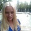 Римма, 29, г.Санкт-Петербург