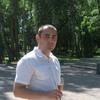 son, 37, Novomoskovsk