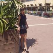 Александра 41 год (Рыбы) Хайфа
