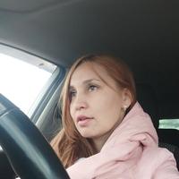 Зина, 35 лет, Овен, Москва