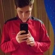 Андрей 20 Караганда