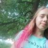 Лера, 19, г.Сергиев Посад