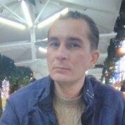 Dima 33 Кишинёв