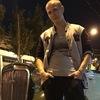 Сергей, 26, г.Нью-Йорк