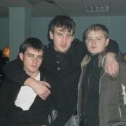 кирилл 32 Новомосковск