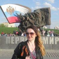 Юлия, 41 год, Рак, Витебск