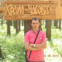 Андрей Батин, 35 лет, Овен, Томск