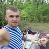 Артём, 24, г.Житомир