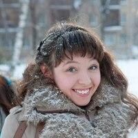 Юлианна, 28 лет, Весы, Казань