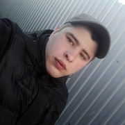 Слава 20 Челябинск
