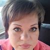 Римма, 37, г.Алматы́