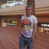 Dmitriy, 33, Dolgoprudny