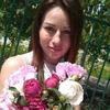 Irina, 36, Willemstad