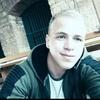 Alex, 20, г.Прага