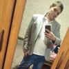 Александр Найда, 26, г.Новосибирск