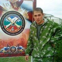 Александр, 34 года, Дева, Ростов-на-Дону