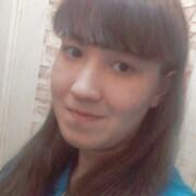 Наталья Данилова 22 Новокузнецк